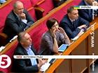 Елена Бондаренко в Верховной Раде Украины оговаривает украинскую армию