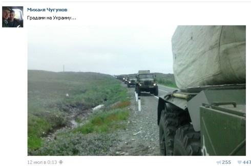 Российские солдаты хвастаются, что едут обстреливать Украину - фото