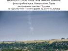 СБУ: Четко идентифицировано место запуска ракеты, которая поразила Боинг-777