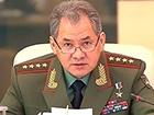 Украинская милиция взялась за «пособника террористов» министра обороны РФ Сергея Шойгу