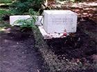 В Мюнхене разрушили памятник на могиле Степана Бандеры