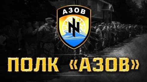 Батальон «Азов» стал полком - фото