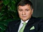 Аваков: «Господа радикалы, не будьте маргинальными дебилами»