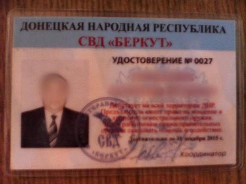 Насильник несовершеннолетних по прозвищу «Альф» руководил ДНР-овским «батальоном СВД «Беркут» - фото
