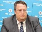Телеканал «Интер» «уничтожает» проукраинские патриотические силы, - Геращенко