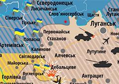 Украинские бойцы ушли с 32-го блокпоста у Смелого - фото
