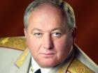 В Донецкой ОГА новый председатель - генерал армии