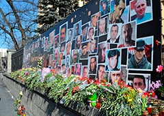 Часть Институтской улицы переименовали в аллею Героев Небесной Сотни - фото