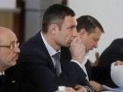 Киевсовет не захотел наказывать «кнопкодавов»