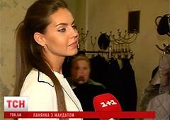 Молодой депутат от Ляшко Елена Кошелева отличилась уже в первый день работы новоизбранной ВР - фото