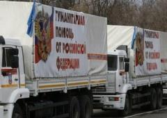 На Донбасс из России заехали 74 грузовика с неизвестным содержимым - фото