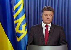 «Особый статус» Донбасса может быть отменен - фото