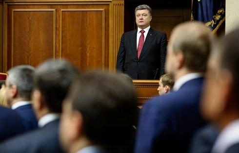 Порошенко: Украина не будет «какой-то там федерацией» - фото