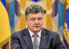 Президент: псевдовыборы грубо нарушают Минские договоренности - фото