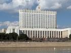 Россия сделала скидку на газ для Украины