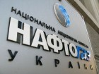 Украина перечислила российскому «Газпрому» 1,45 млрд. долларов долга