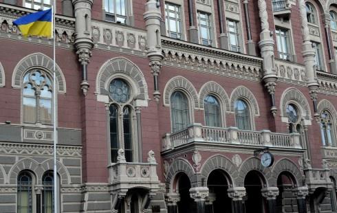 Гонтарева: Курс гривны пострадал из-за обесценивания российского рубля - фото