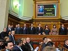 Избрано новое Правительство Украины