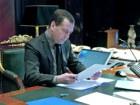 Медведев рассказал, как Россия все время поддерживала украинскую экономику