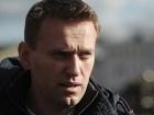 Милиция разогнала митинг сторонников Навального