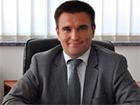 Министром иностранных дел стал Павел Климкин