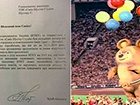 НТКУ не будет продлевать договор с «Савик Шустер Студия»