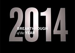 Самые значительные научные достижения 2014 года по версии Science - фото
