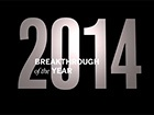 Самые значительные научные достижения 2014 года по версии Science