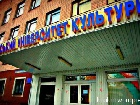 Суд вернул лицензию частному вузу Поплавского