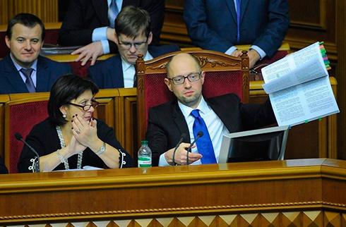 Верховная Рада приняла госбюджет-2015 - фото