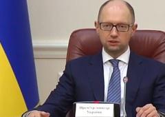 Яценюк обещает не сокращать соц выплаты - фото