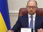 Яценюк обещает не сокращать соц выплаты