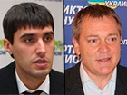Бывшие нардепы-регионалы Левченко и Колесниченко объявлены в розыск