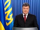 Европарламент призовет ЕС признать «ДНР» и «ЛНР» террористическими организациями