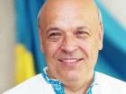 Москаль: «Украина продолжает финансировать террористов ЛНР, выплачивая им пенсии»