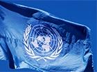 ООН: Обстрел Мариуполя - военное преступление