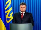 Президент Украины: Обстрел Мариуполя - преступление, подсудное Гаагскому трибуналу