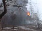 Видео сразу после обстрела Мариуполя