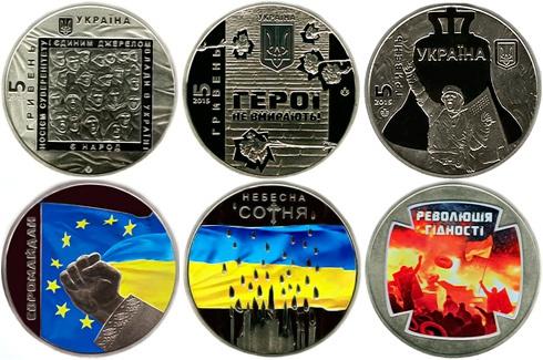 Нацбанк выпускает три монеты, посвященные Героям Майдана - фото