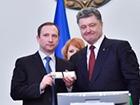 Президент назначил председателем Харьковской ОГА Игоря Райнина