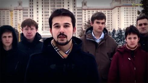 Российские студенты извинились перед Украиной [видео] - фото