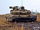 Укроборонпром планирует увеличить производство танков до 120 единиц ежегодно