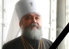Умер митрополит Мефодий, предстоятель УАПЦ - фото