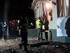 В Одессе произошел взрыв в банке