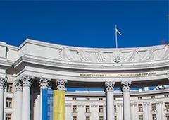 Внесение Россией на Совбез ООН проекта резолюции по Украине является «верхом цинизма», - МИД Украины - фото