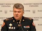 Бочковского все же арестовали