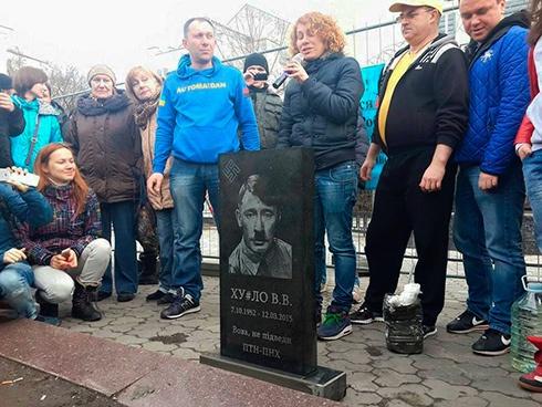 У посольства России установили надгробие Путину - фото