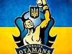 Украинские атаманы снова победили Китайских драконов
