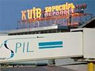 Аэропорт «Борисполь» не уплатил в бюджет 7 млн грн