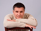 Аваков обозлился на Кихтенка